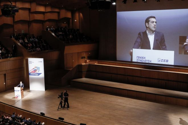 O Αλέξης Τσίπρας στην συνέλευση του ΣΕΒ το 2018