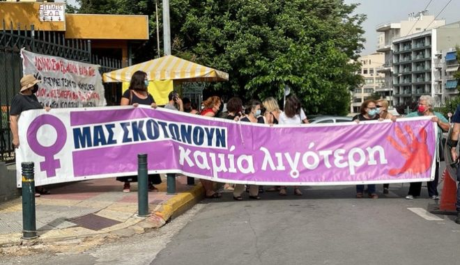 Συγκέντρωση διαμαρτυρίας έξω από τα δικαστήρια της Ευελπίδων
