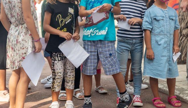 Παιδιά σε σχολείο (φωτογραφία αρχείου)