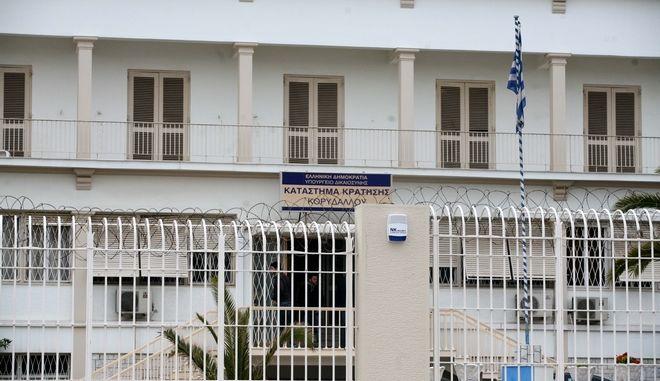 Στιγμιότυπο από τις δικαστικές φυλακές του Κορυδαλλού