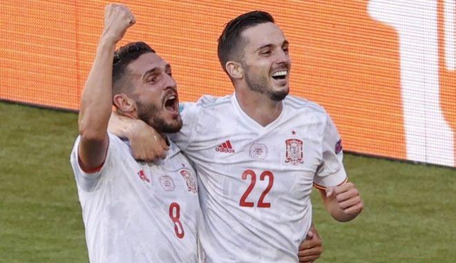 "Euro 2020: Η Ισπανία ""σκόρπισε"" τη Σλοβακία και προκρίθηκε στους ""16"""