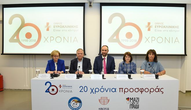 Όμιλος Ευρωκλινικής: Στηρίζει έμπρακτα τα παιδιά που έχουν ανάγκη
