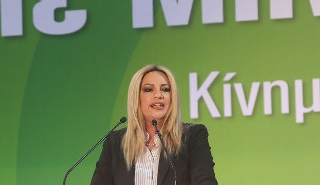 Η πρόεδρος του ΚΙΝΑΛ Φώφη Γεννηματά σε ομιλία της στην Αθήνα