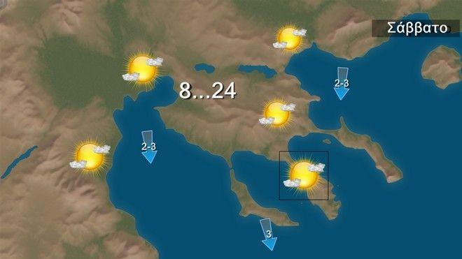 Aραιή συννεφιά και άνοδος θερμοκρασίας το Σάββατο