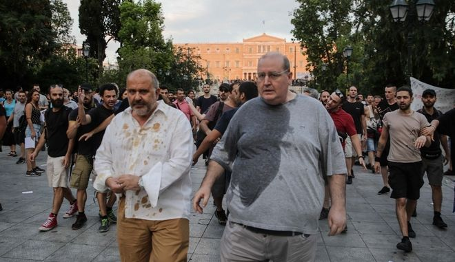 Former members of government are harassed by participants during the rally in solidarity to Iriana, a militant accused for terrorism on, what organisers, claim are unfounded basis, in Athens, July 14 2017/                     , 14  2017