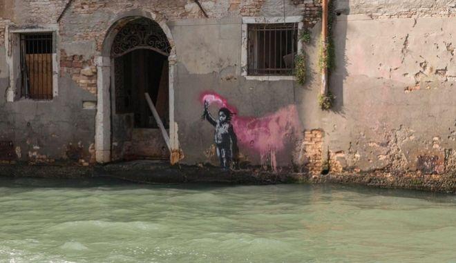 Γκράφιτι στη Βενετία του Banksy