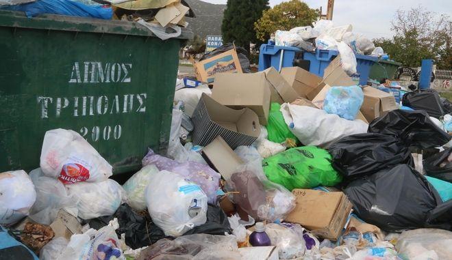 Δήμος Τρίπολης: Δεν θα πάμε τα σκουπίδια στον ΧΥΤΑ Φυλής