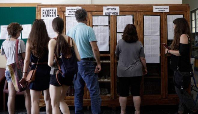 Αποτελέσματα Πανελληνίων 2017: Κάτω από τη βάση το 90% των υποψηφίων στα Μαθηματικά