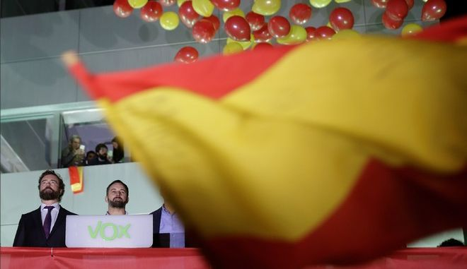 Vox: Κινητοποιήσεις σε πόλεις της Ισπανίας με αίτημα την παραίτηση της κυβέρνησης