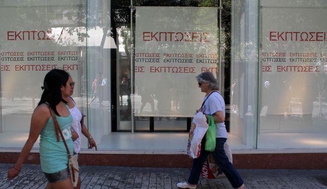 Κίνηση στα εμπορικά καταστήματα της οδού Ερμού, Φωτογραφία Αρχείου