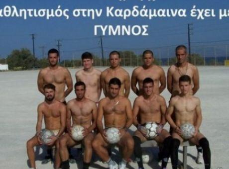 Νέοι γυμνοί έφηβοι