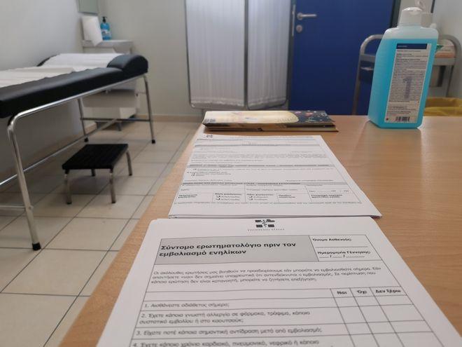 Το NEWS 24/7 μπήκε στο εμβολιαστικό κέντρο Ιλίου - Όλη η διαδικασία