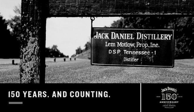 H μυστική συνταγή του Jack Daniel's δεν είναι αυτή που νομίζεις