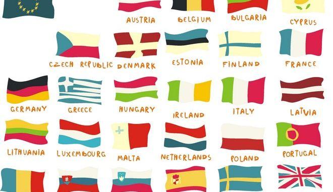 Κουίζ: Τι εθνικότητας είναι οι τρόποι σου;