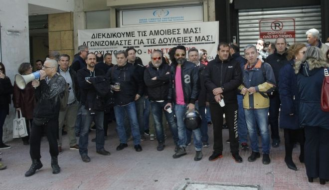 Δαιμαρτυρια εργαζομενων στον τηλεοπτικο σταθμο MEGA εξω απο το κτηριο του ΕΣΡ οπου συνεδριαζει για το μελλον του σταθμου--ΦΩΤΟ ΧΡΗΣΤΟΣ ΜΠΟΝΗΣ//EUROKINISSI