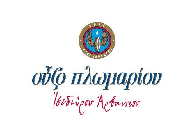 Το Ούζο Πλωμαρίου Ισιδώρου Αρβανίτου στο πλευρό των σεισμοπαθών του Πλωμαρίου και των γύρω περιοχών