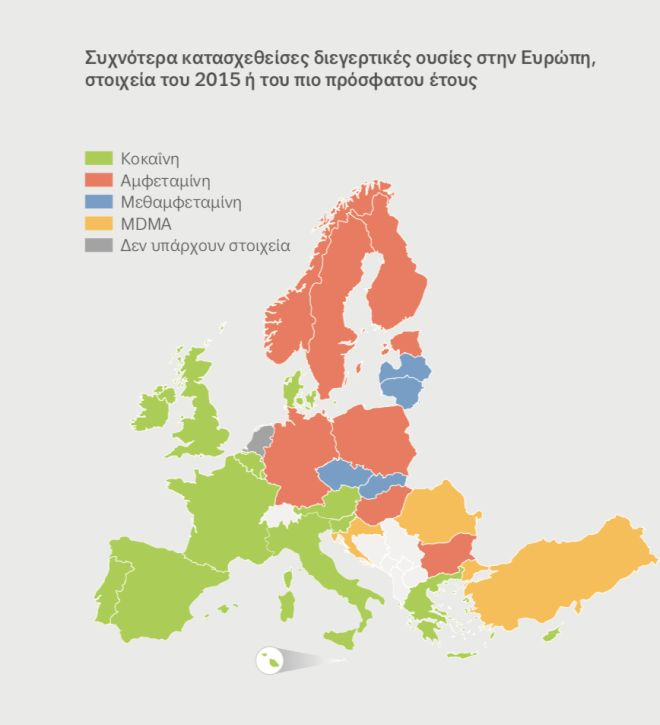 Πόση κοκαΐνη ρέει στους υπονόμους Αθήνας και Θεσσαλονίκης