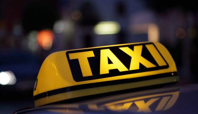 Λήστευε οδηγούς ταξί προσποιούμενος τον πελάτη