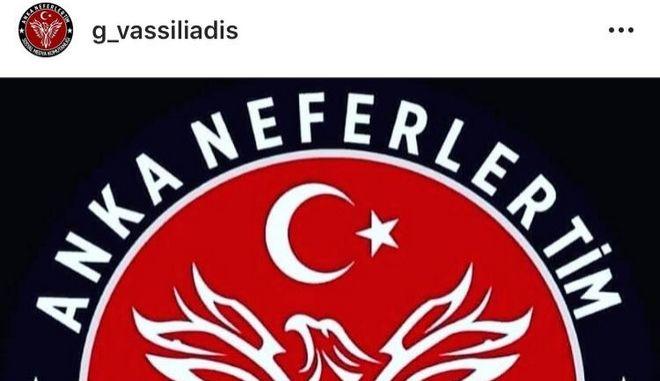"""Τούρκοι """"χάκαραν"""" το προφίλ του Γιώργου Βασιλειάδη στο Instagram"""