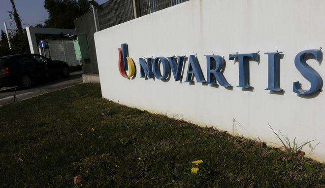 Τα γραφεία της φαρμακευτικής εταιρείας NOVARTIS ELLAS στην Μεταμόρφωση