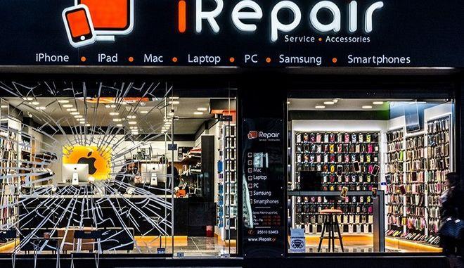 Νέο κατάστημα iRepair στην καρδιά της Αθήνας