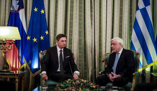 Συνάντηση του Προέδρου της Δημοκρατίας Προκόπη Παυλόπουλου με τον Πρόεδρο της Δημοκρατίας της Σλοβενίας, Μπόρουτ Πάχορ