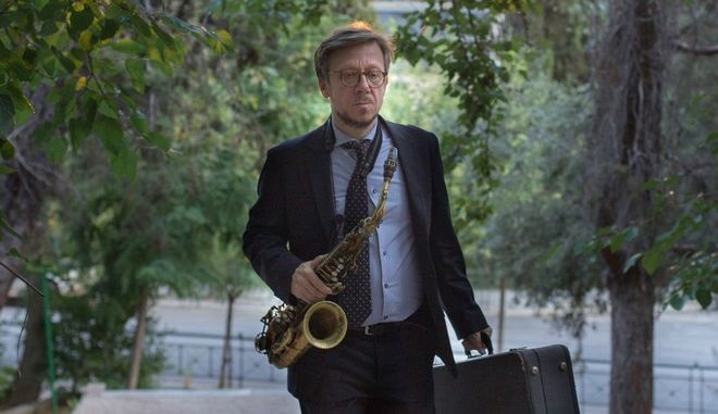 Jazz στο Μουσείο: Αφιέρωμα στον Charlie Parker από το Dimitris Tsakas Quartet