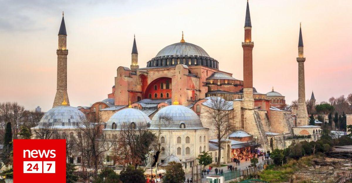 Αγιά Σοφιά: Διεθνής ανησυχία μετά την απόφαση Ερντογάν - Κόσμος ...