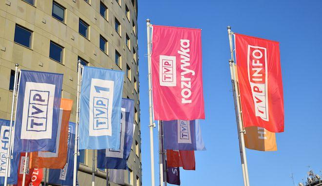 Πολωνική τηλεόραση TVP