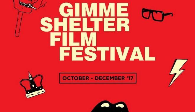 Gimme Shelter Festival: To Gagarin205 μετατρέπεται σε κινηματογράφο
