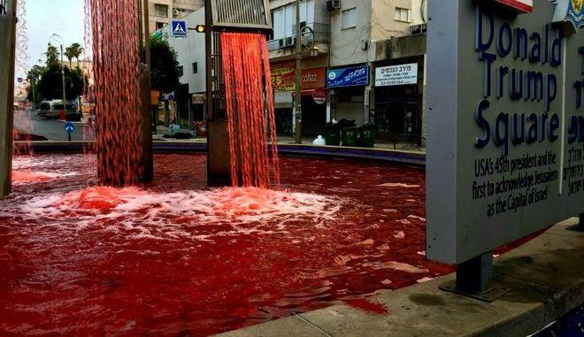 """Ισραήλ - Διαμαρτυρία κατά της προσάρτησης: Με """"αίμα"""" γέμισε το συντριβάνι της πλατείας """"Τραμπ"""""""