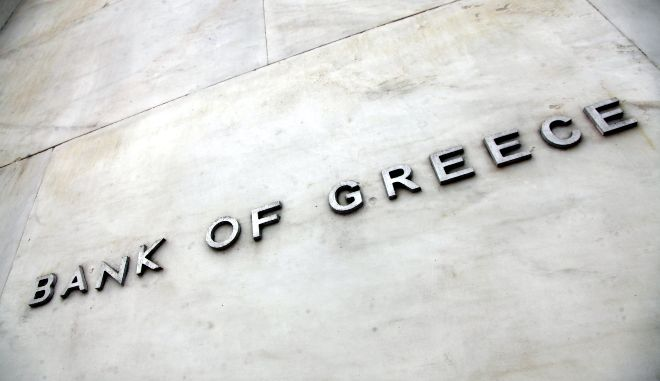 """Τράπεζες: Την παράταση του """"Ηρακλή"""" ενέκρινε η Ευρωπαϊκή Επιτροπή"""