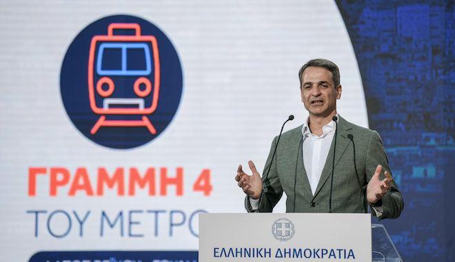 Εκδήλωση για την υπογραφή της σύμβασης για την γραμμή 4 του μετρό στην Αθήνα, 22 Ιουνίου 2021