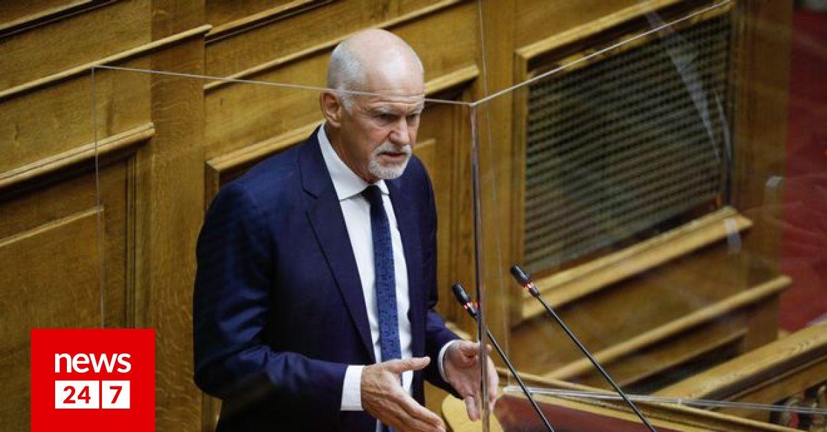 Ο Γιώργος Παπανδρέου διαφοροποιήθηκε στο νομοσχέδιο για τις διαδηλώσεις – Πολιτική