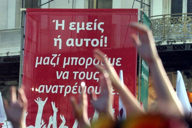 Στιγμιότυπο από την κεντρική προεκλογική συγκέντρωση του ΣΥΡΙΖΑ / ΕΚΜ στην πλατεία Ομονοίας στην Αθήνα, Πέμπτη 3 Μαΐου 2012, με ομιλητή τον πρόεδρο της Κ.Ο του ΣΥΡΙΖΑ, Αλέξη Τσίπρα. (EUROKINISSI // ΤΑΤΙΑΝΑ ΜΠΟΛΑΡΗ)