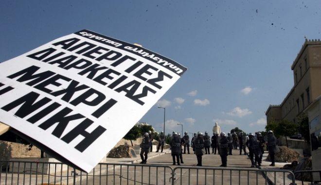 Εικοσιτετράωρη απεργία πραγματοποιούν την Τετάρτη 5 Οκτωβρίου 2011, οι εργαζόμενοι στο στενό και ευρύτερο δημόσιο τομέα και τις ΔΕΚΟ, εκφράζοντας την αντίθεσή τους στα μέτρα της κυβέρνησης και κυρίως στην εργασιακή εφεδρεία, το ενιαίο μισθολόγιο και τις συγχωνεύσεις - καταργήσεις οργανισμών. (EUROKINISSI // ΤΑΤΙΑΝΑ ΜΠΟΛΑΡΗ)