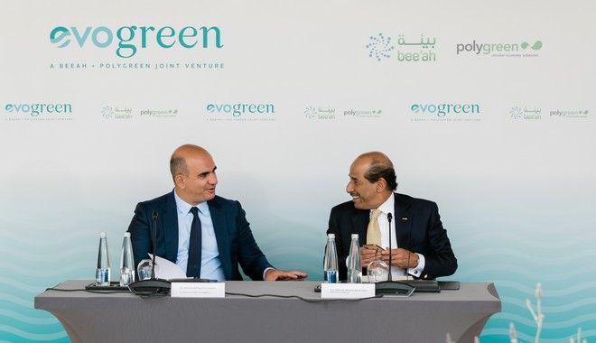 Evogreen: Πού στοχεύει η ελληνοαραβική συμμαχία για την κυκλική οικονομία