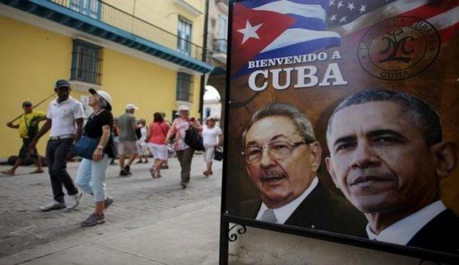 Γυρίζει σελίδα στην Ιστορία ο Ομπάμα επισκεπτόμενος την Κούβα