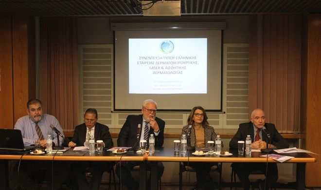 Τα μέλη του ΔΣ της Ελληνικής Δερματοχειρουργικής και Αφροδισιολογικής Εταιρείας