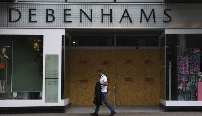 Τα βρετανικά πολυκαταστήματα Debenhams