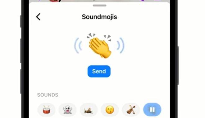 Έφτασαν τα Soundmojis στο Messenger: Τι είναι και πώς ενεργοποιούνται