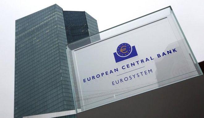 Παραμένουν στον κατάλογο των συστημικών τραπεζών οι τέσσερις ελληνικές