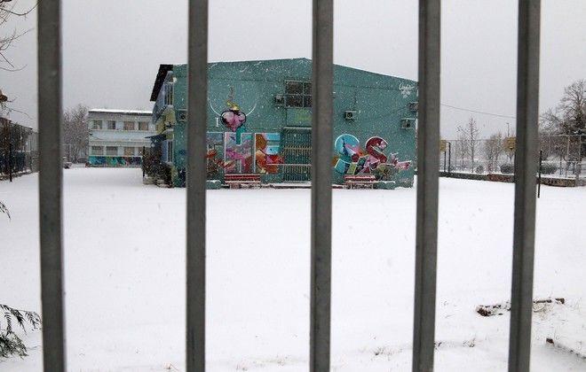Κλειστά θα παραμείνουν τα σχολεία σε αρκετές περιοχές, λόγω κακοκαιρίας.