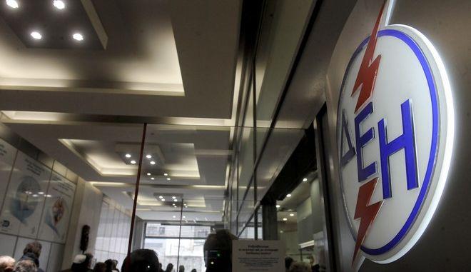 Πώληση του 40% των μονάδων της ΔΕΗ ζητούν οι δανειστές
