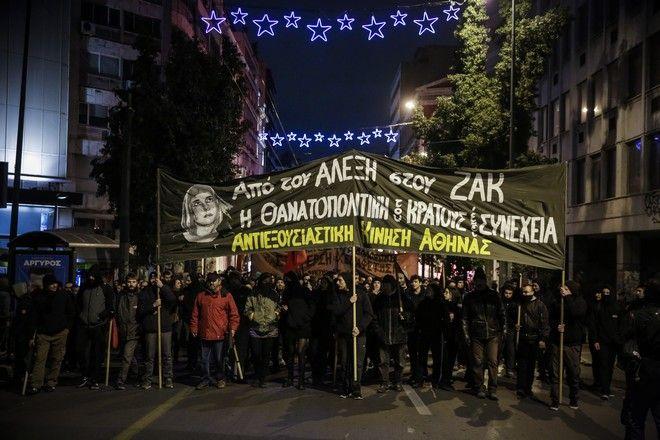 Συγκεντρώση στην Αθήνα στην επέτειο των 10 χρόνων της δολοφονίας του Αλέξη Γρηγορόπουλου, την Πέμπτη 6 Δεκεμβρίου 2018. (EUROKINISSI/ΣΤΕΛΙΟΣ ΜΙΣΙΝΑΣ)