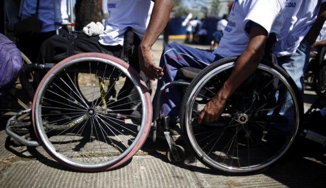 ΕΕ: Εφαρμογή της Σύμβασης του ΟΗΕ για τα Δικαιώματα των Ατόμων με Αναπηρίες, στο επίκεντρο ανεπίσημης Συνόδου των υπουργών για την αναπηρία