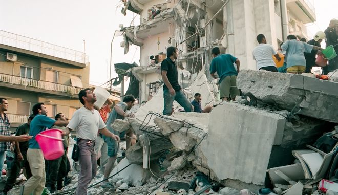 Ο μεγάλος σεισμός της Αθήνας το 1999