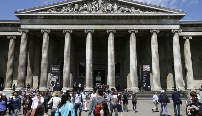 Το Βρετανικό μουσείο στο Λονδίνο