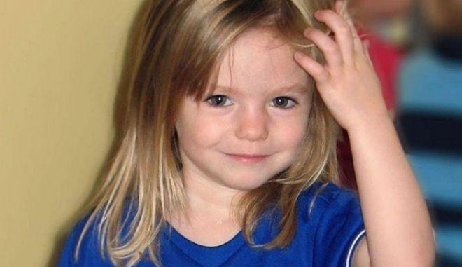 Έρχονται οι πρώτες συλλήψεις για την εξαφάνιση της μικρής Μαντλίν