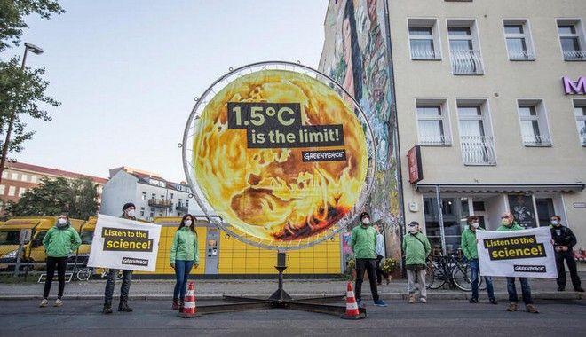 Η υπερθέρμανση του πλανήτη απειλεί τις κοινωνίες μας
